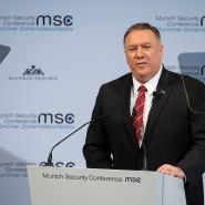Mike Pompeo spricht auf der Münchner Sicherheitskonferenz.