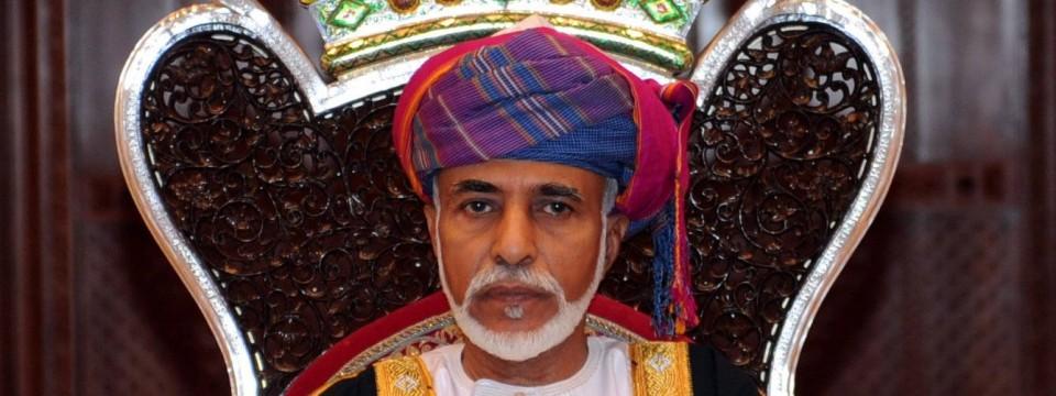 Brief Nach Oman : Oman nach dem weckruf naher osten faz