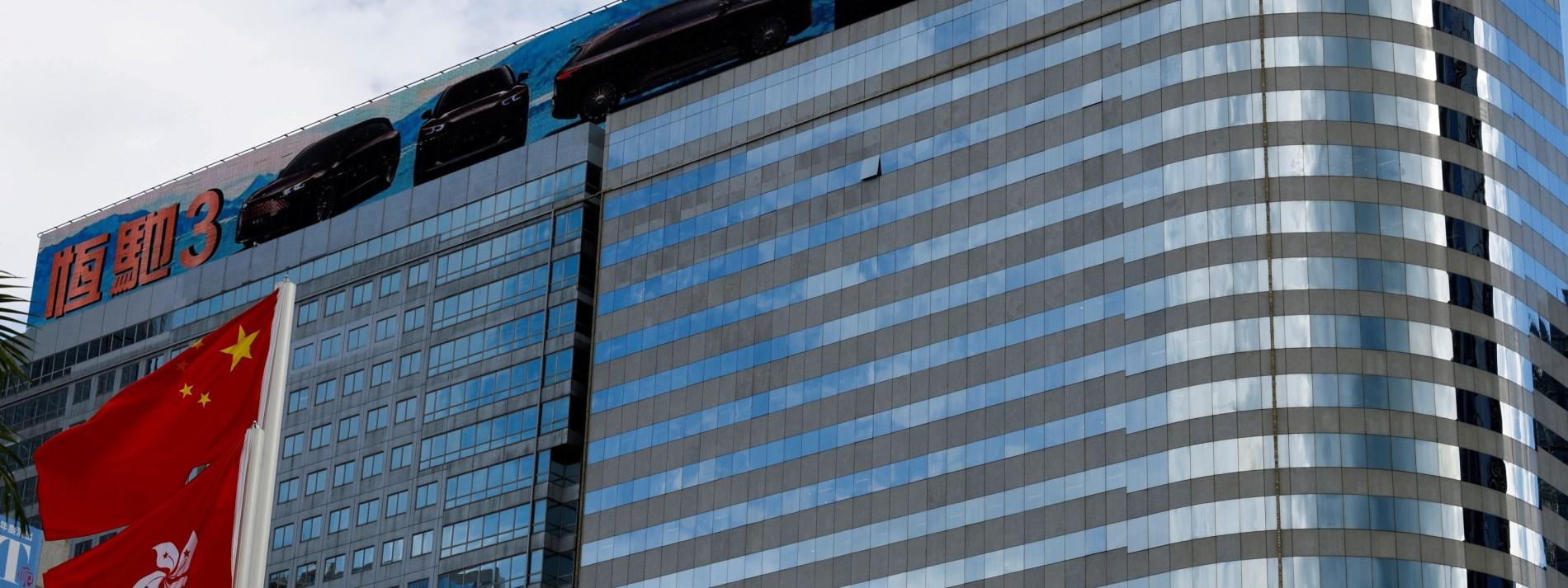 Verkauf der Hongkong-Zentrale von Evergrande gescheitert
