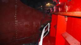 Zwei Schiffe kollidieren nahe Borkum