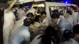 Dutzende Tote und Verletzte bei Erdbeben in Sichuan