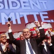 Der Sieger der österreichischen Präsidentenwahl: Alexander Van der Bellen feiert seinen Sieg in den Wiener Sofiensälen.