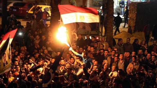 Protest in Suez