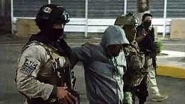 Mächtiger Kartell-Chef in Mexiko festgenommen