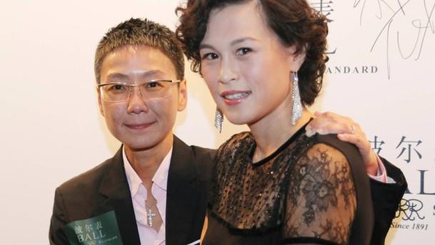 Hong Kong Lesbian Dowry