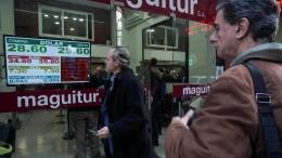 Deutsche Anleger bangen mit Argentinien