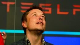 Gemischtes Bild bei Tesla