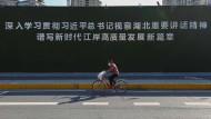 Was lehren uns die Zahlen aus Wuhan?