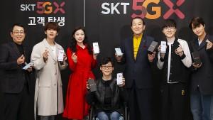 Südkorea hat als erstes Land der Welt 5G