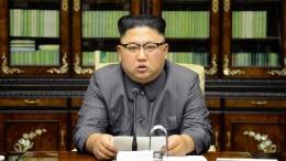 Kim: Trump ist ein geistesgestörter Greis