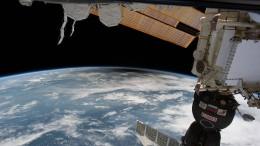 Unglaublicher Blick auf die Erde