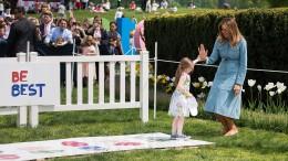 Spiel und Spaß im Weißen Haus