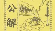 Ein chinesisches Traumdeutungsbuch