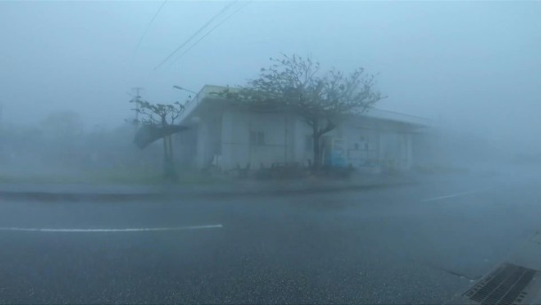 "Taifun ""Maysak"" fegt über Japan hinweg"