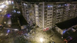 Gasexplosion fordert mehrere Todesopfer