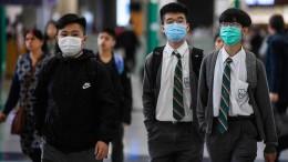 Tödliches Virus erreicht Amerika