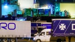 25 Migranten in Kühlcontainer entdeckt
