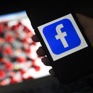 """Facebook stellt im Rahmen des Projekts """"Data for Good"""" einen Index zur Verfügung, der die Stärke der sozialen Verbindung zwischen zwei Orten ermittelt."""