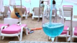 Ein Wein trägt blau