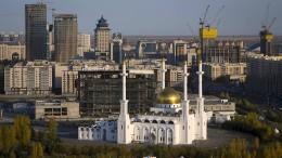 Kasachstans Hauptstadt heißt nicht mehr Astana