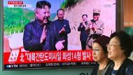 Applaus für den großen Führer (Szene aus Südkorea): Verfügt Kim Jong-un über ukrainische Pläne von Triebwerken für Raketen?