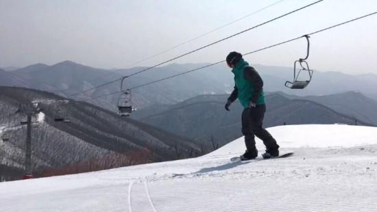 Tote Hose in Nordkoreas Luxusskigebiet