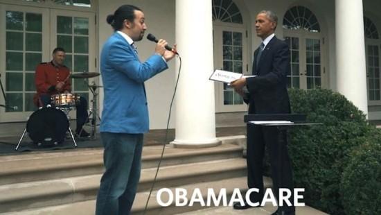 Obama bei Rap-Session mit Musical-Star im Weißen Haus