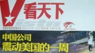 """Das jüngste Titelbild des chinesischen Nachrichtenmagazins """"Vista"""" sagt: Wir Chinesen sind die Oberkapitalisten"""