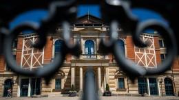 Bayreuther Festspiele sind abgesagt