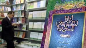 Arabische Welt - wo Zensur alltäglich ist