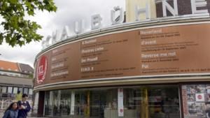 Berliner Schaubühne braucht mehr Geld