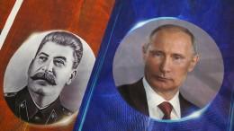 Propaganda für die Interessen des Staates