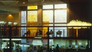 Blick in den 1967-1978 erbauten Neubau der Staatsbibliothek Preußischer Kulturbesitz