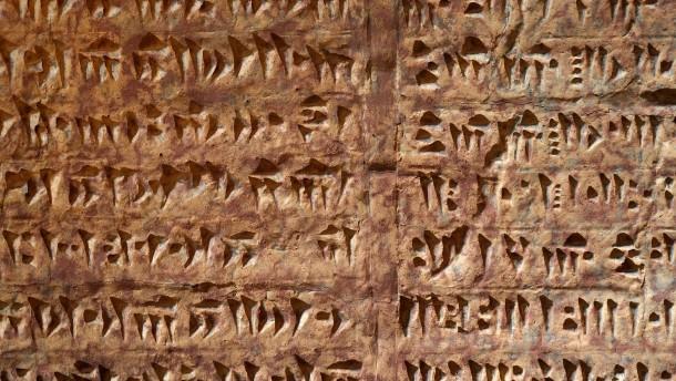 Zehntausend Freunde Mesopotamiens