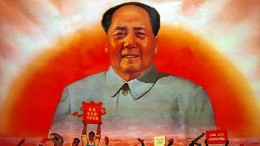 Das Wunder von Yixing