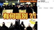 """Eine Fotomontage aus chinesischer Produktion vergleicht die Aktivisten in Hongkong mit Terroristen des IS. """"Was ist der Unterschied?"""" heißt es im Text. """"Die Waffen mögen unterschiedlich sein, das Ergebnis ist das Gleiche."""""""