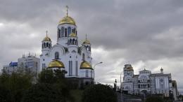 Ist Russland nur eine Rohstoffkolonie?