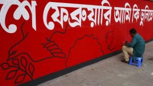 Hier wird Bengalisch Weltsprache