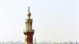 Nagib Machfus: Die Kairo Triologie