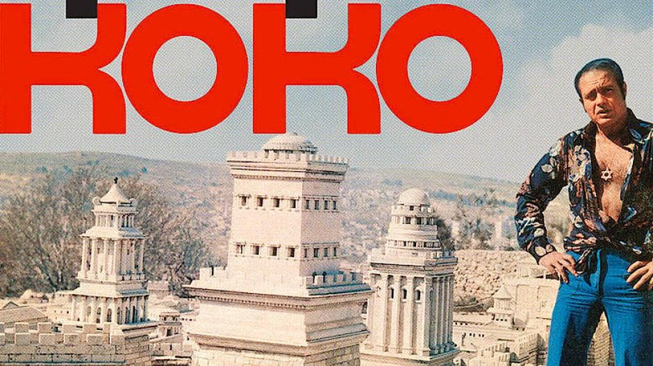 Jahrelang vergriffen und vergessen, nun neu aufgelegt: Koko
