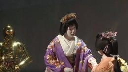 Kabuki für den Wookiee