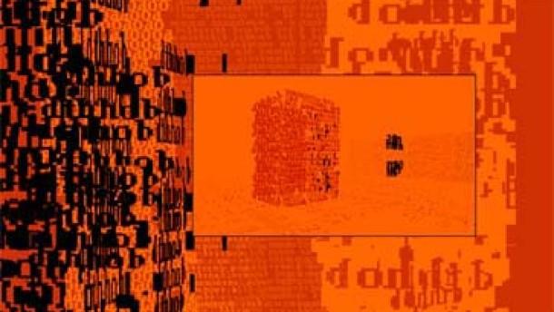 Wände aus Text und Sound - die 3-D-Welt von Squid S o u p