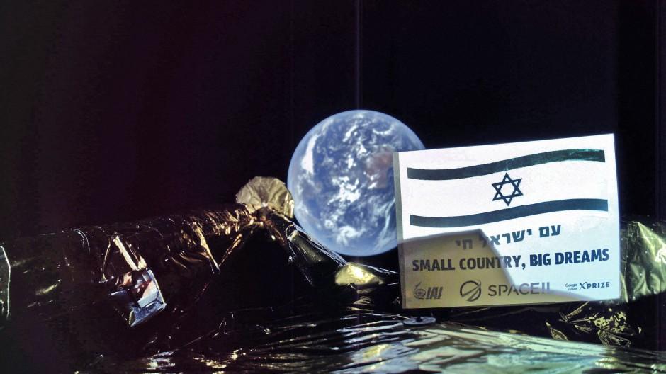 Blick auf die Erde: Eine israelische Initiative hat es schon in den Weltraum geschafft.