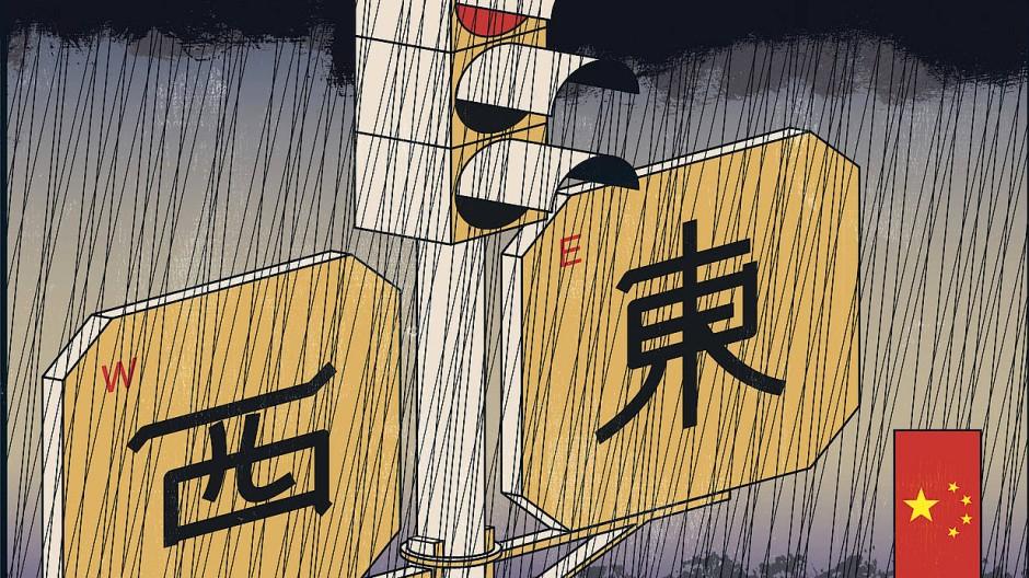 Wohin des Weges? Eine Verkehrsampel mit zwei Schildern und den chinesischen Schriftzeichen für Ost und West