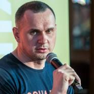 Oleg Senzow in Frankfurt