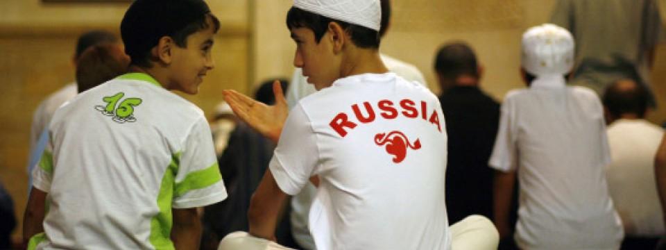 russische muslimische Frauen