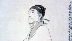 "Du Fu: ""An den Dichter Pi Su Yao"""
