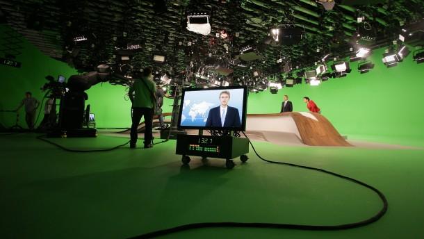 ZDF Nachrichtenstudio
