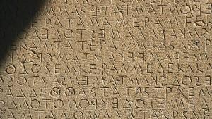 Wie die Nomaden in Athen entdeckt wurden