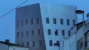Frank O. Gehry, Architektur als Spektakel in New York